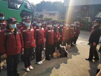 【你有多美】四川第一批138人援助湖北医疗救援队出发