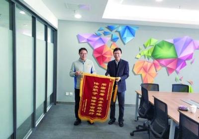 江苏银行镇江分行密切配合客户系统升级 高效服务收获锦旗感谢