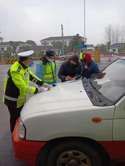 湖北牌号车辆成为检查重点    市交通部门打响疫情防控保卫战