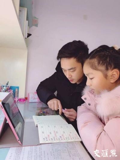 """""""停课不停学"""",江苏""""空中课堂""""让孩子们在家上好学"""