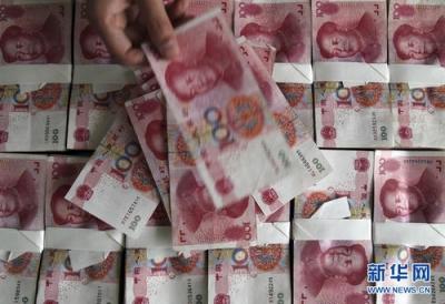 2019年我国银行业新增人民币贷款17万亿元