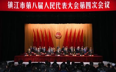 镇江市八届人大四次会议胜利闭幕 惠建林主持会议并讲话 补选市人大常委会1名副主任和4名委员