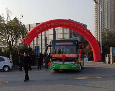 刚刚,镇江市区至丹阳、扬中、句容辖市公交首辆车发出