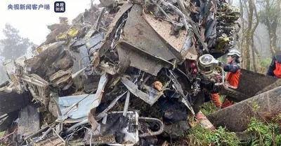 """后续   台湾黑鹰直升机迫降现场曝光 """"参谋总长""""在内的8人身亡"""
