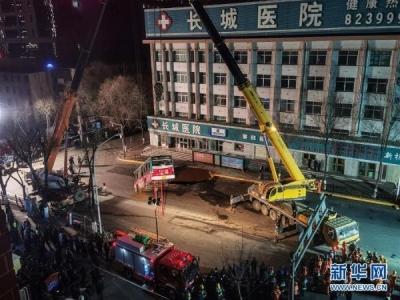 默哀!西宁路面坍塌事故已发现6具遇难者遗体
