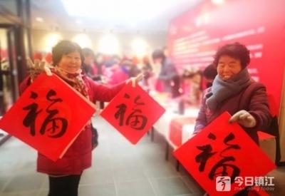 丹阳开展迎新春写对联文化惠民公益活动