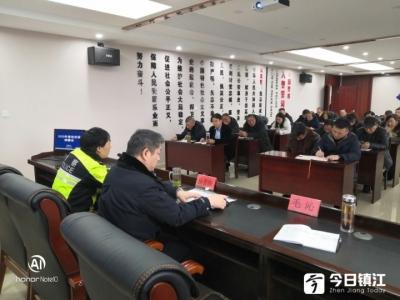 镇江新区交警大队召开春运交通安全动员会