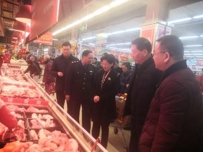 节前镇江市领导开展安全生产检查