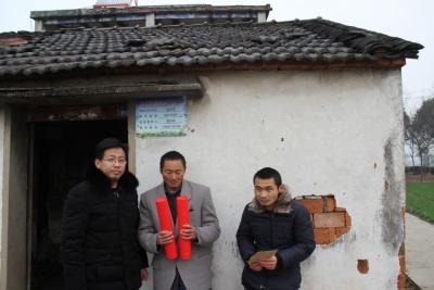 丹阳医保局访贫问苦  为困难家庭送温暖