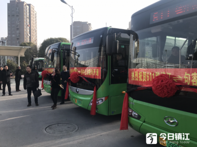 镇江市区至丹阳、扬中、句容辖市公交正式开通