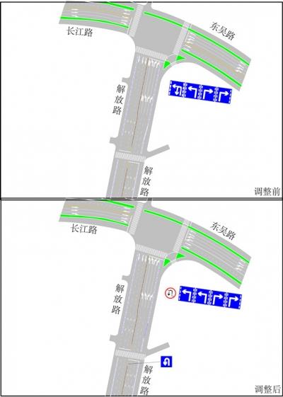 提醒!镇江市区部分路口车道标线即将调整