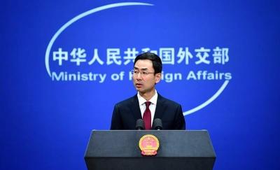 """美国取消对中国""""汇率操纵国""""的认定,外交部:符合事实"""