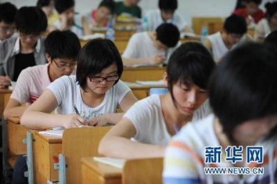 教育部发布中等职业学校5门公共基础课课程标准