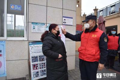 宝华镇加强防控保平安