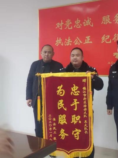 民警实力帮抚讨薪280余万元 农民工赠送多面锦旗表达谢意