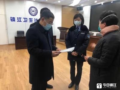 市长张叶飞带队慰问一线医务工作者