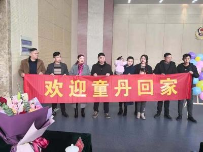 3岁女孩走失27载,镇江几代公安人接力助团圆
