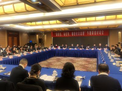 镇江市政协八届四次会议举行三场联组讨论会