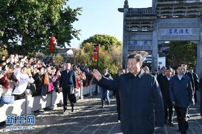 习近平春节前夕赴云南看望慰问各族干部群众