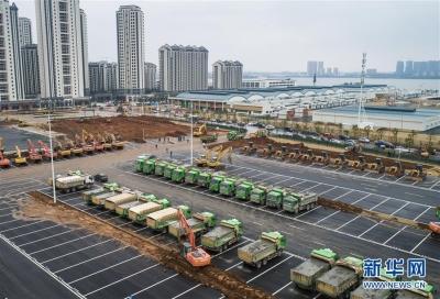 武汉第二座应急医院——雷神山医院开建