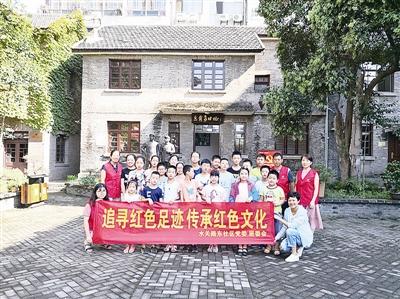 上海战役总前委在丹阳
