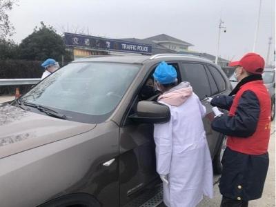 疫情防控 | 镇江全市交通实施重要出口管控 这些收费站出口已临时关闭