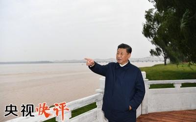 【央视快评】开创黄河流域生态保护和高质量发展新局面