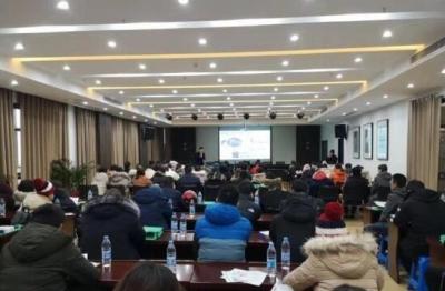镇江市区18家预防接种单位来丹阳观摩预防接种家长课堂