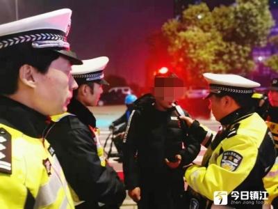 镇江新区多警种联合夜查酒驾  筑牢春运道路交通安全防线