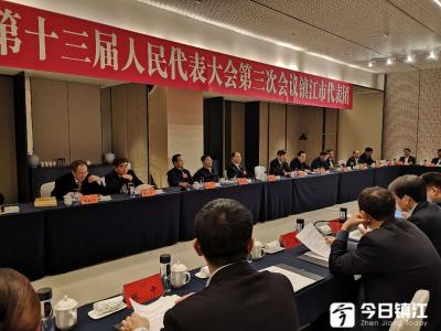 镇江代表团召开第四次全体会议  宣布正式候选人名单 审议有关决议(草案)
