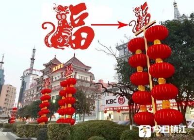 丹阳街头陆续挂起大红灯笼,浓浓年味扑面来