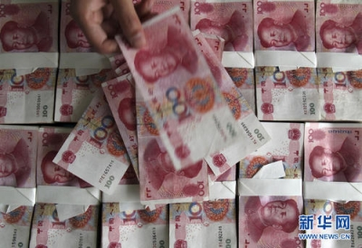 IMF最新数据显示,人民币占全球外储比例创新高