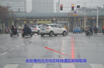 黄山北路涵洞恢复通车 相关交通标志标线将有调整