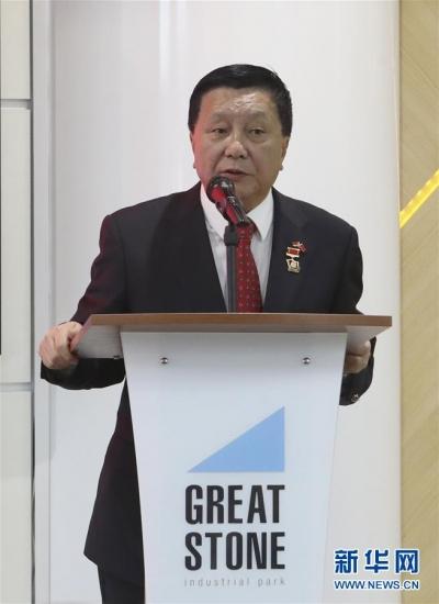 中国公民成为首位获颁白俄罗斯总统感谢状的外国人