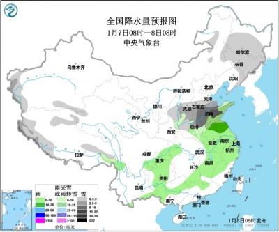 今明两天我国多地迎大到暴雪,江苏中北部地区将有中到大雨天气