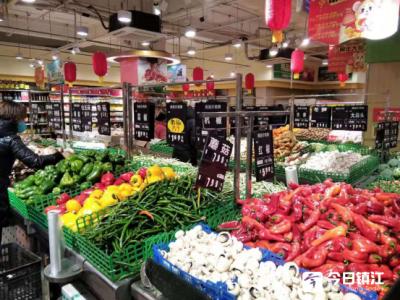@镇江人,我市生活必需品市场供应充足!32家公有菜市场100%恢复营业