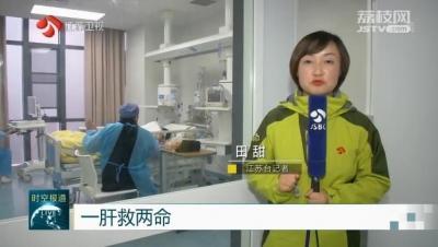 一肝救两命 省内首例最小患儿劈离式肝移植手术成功