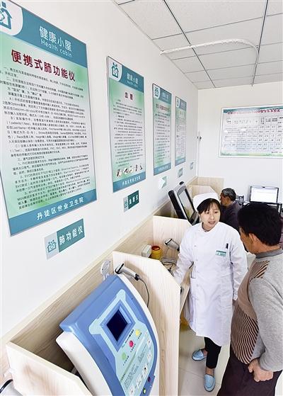 关于优化镇江医疗资源配置的建议,进展如何?