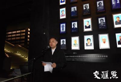 又熄灭了三盏灯!登记在册在世南京大屠杀幸存者只剩77人