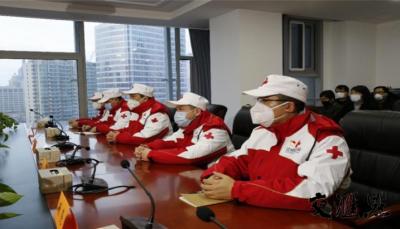 江苏省红十字会派工作组赴武汉开展疫情防控工作