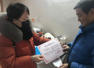"""京口退役军人捐款捐物支援""""战疫"""""""