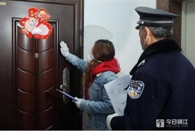 疫情防控   丹桂社区:不等不靠马上办
