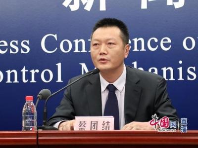 中国发布丨返程中如何在飞机、火车上避免感染病毒?收发快递能感染吗?权威回应来了