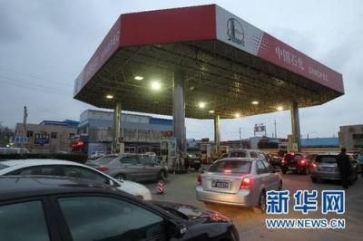 2020年油价第二次下调!明起加满一箱油少花16.5元