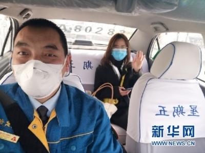 武汉:全城发出志愿者招募令报名人数过万