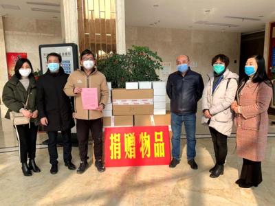 丹阳市党外知识分子联谊会捐赠1650副护目镜