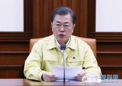 韩国上调新冠肺炎疫情预警至最高级别