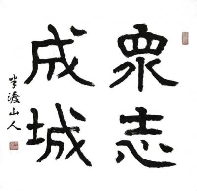 """镇江文艺工作者创作一批文艺作品 传递战""""疫""""正能量"""