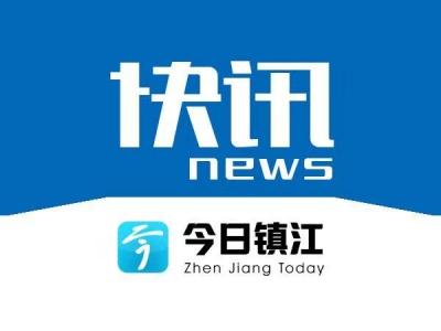 台湾花莲县发生两次5级左右地震