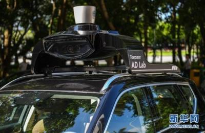 2025年我国将实现有条件自动驾驶的智能汽车规模化生产